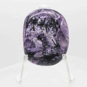 Charoite Hand Stone 2197